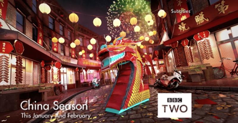 BBC 2 : China Ident